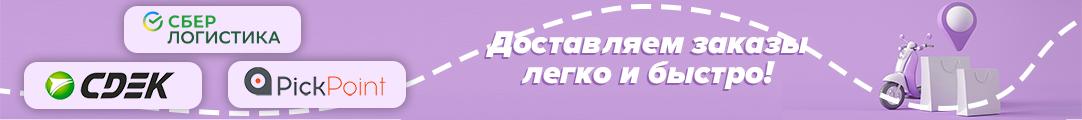Косметика биодрога купить в москве купить набор детской косметики для девочек в спб